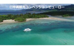 徹底ガイド【絶景・川平湾】へ行く!アクセス・楽しむポイント・グラスボート会社比較・ランチなどまとめ