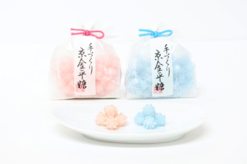 緑寿庵清水「金平糖 小袋」