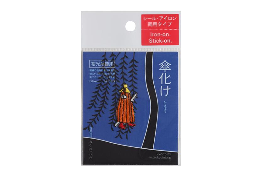 京東都「和片」