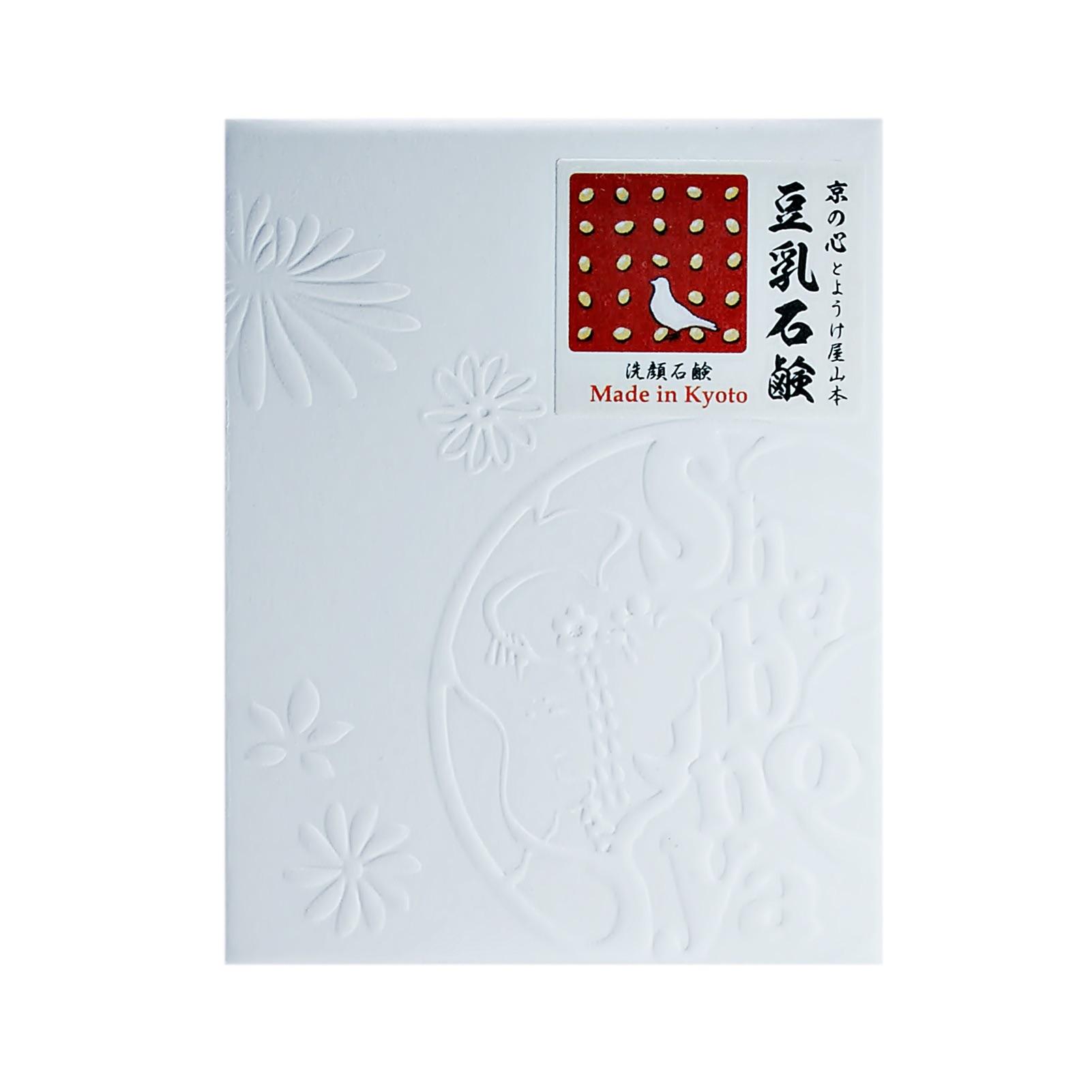京都しゃぼんや「石鹸」