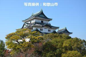 【必見!】和歌山観光のおすすめ25選♪名所からグルメ・温泉まで網羅ではじめての観光にも迷わない!