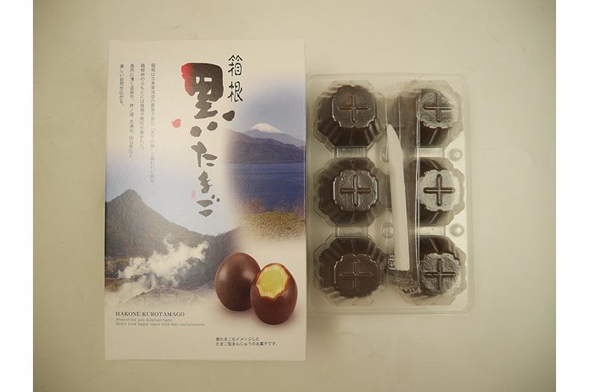 箱根 黒たまご