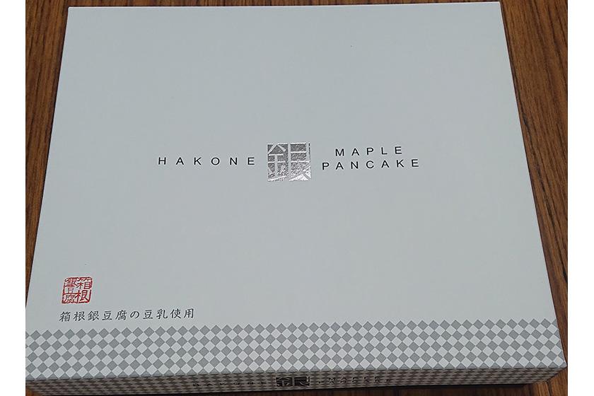 箱根 銀のメープルパンケーキ
