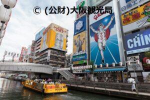 大阪の観光名所「行っておくべき!」スポット52選(地図付き)~おすすめグルメ・交通手段・1日モデルコース~