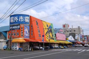 北海道でおすすめの市場10選【札幌に小樽、函館も!】