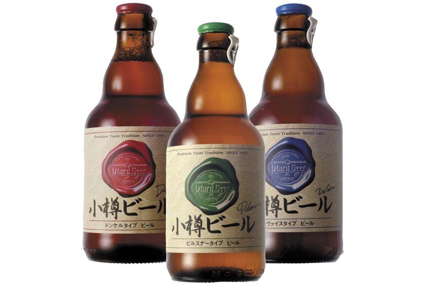 小樽倉庫No.1 bottle AllThree