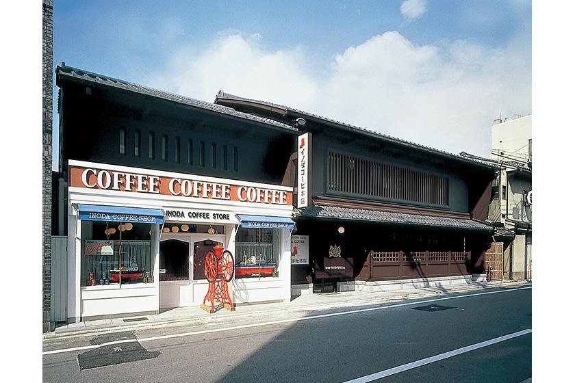イノダコーヒ 本店1