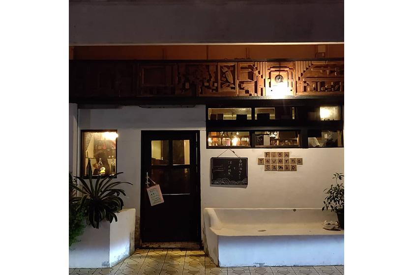 Fish taverna sambo外観