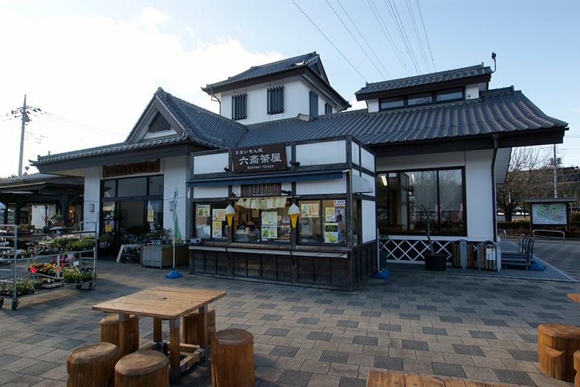 道の駅こもち白井宿ふるさと物産館